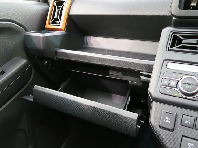 Gターボ 届出済未使用車 衝突軽減 ターボ ガラスルーフ オートエアコン LED ACC ソナー オートライト(59枚目)