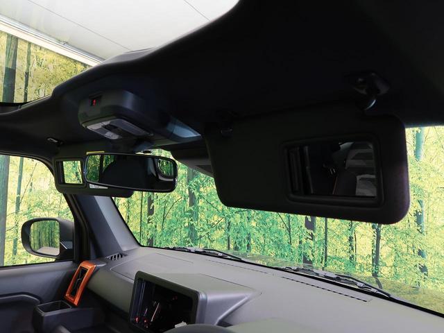 Gターボ 届出済未使用車 衝突軽減 ターボ ガラスルーフ オートエアコン LED ACC ソナー オートライト(62枚目)