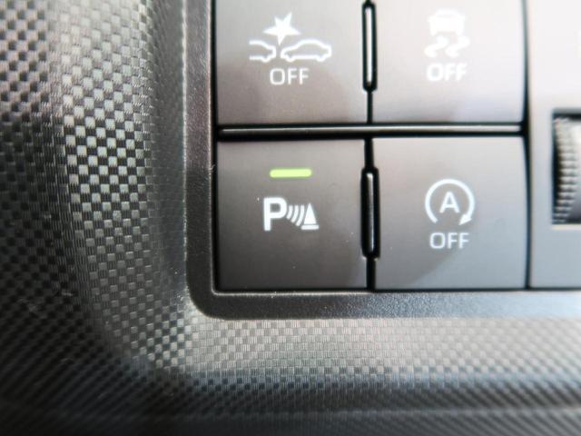 G 登録済未使用車 LED 衝突軽減 AHB 純正16AW スマキー ソナー スマキー&プッシュスタート(5枚目)