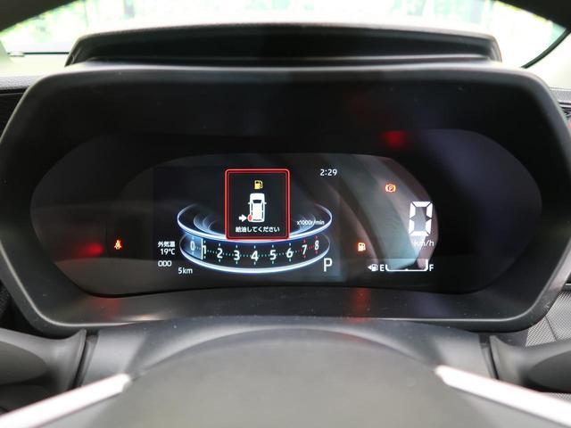 G 登録済未使用車 LED 衝突軽減 AHB 純正16AW スマキー ソナー スマキー&プッシュスタート(36枚目)