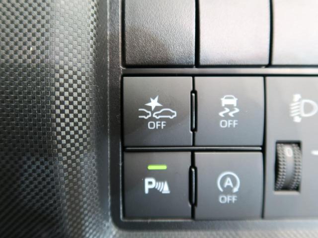 G 登録済未使用車 LED 衝突軽減 AHB 純正16AW スマキー ソナー スマキー&プッシュスタート(43枚目)