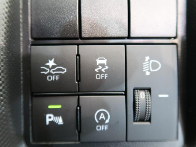 G 登録済未使用車 LED 衝突軽減 AHB 純正16AW スマキー ソナー スマキー&プッシュスタート(44枚目)