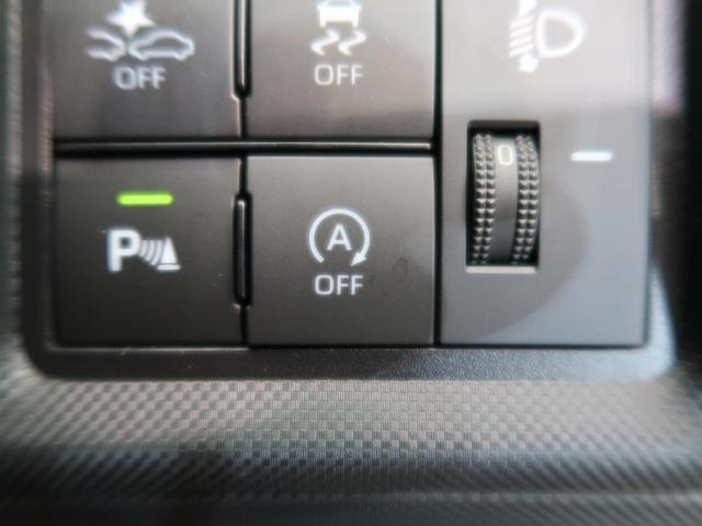 G 登録済未使用車 LED 衝突軽減 AHB 純正16AW スマキー ソナー スマキー&プッシュスタート(45枚目)
