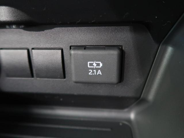 G 登録済未使用車 LED 衝突軽減 AHB 純正16AW スマキー ソナー スマキー&プッシュスタート(46枚目)