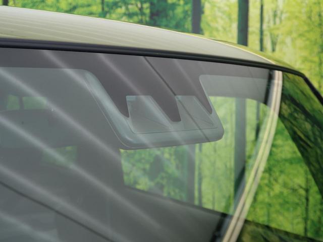 X 届出済未使用車 衝突軽減装置 ガラスルーフ LED ソナー オートライト AHB オートエアコン(3枚目)