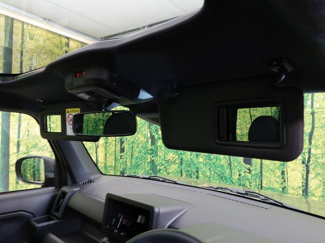 X 届出済未使用車 衝突軽減装置 ガラスルーフ LED ソナー オートライト AHB オートエアコン(5枚目)