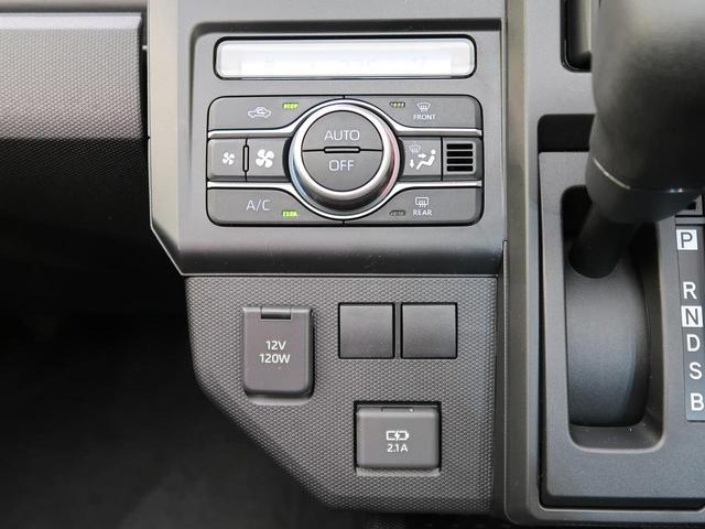 X 届出済未使用車 衝突軽減装置 ガラスルーフ LED ソナー オートライト AHB オートエアコン(6枚目)