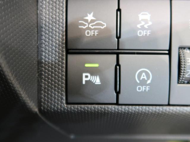 X 届出済未使用車 衝突軽減装置 ガラスルーフ LED ソナー オートライト AHB オートエアコン(7枚目)