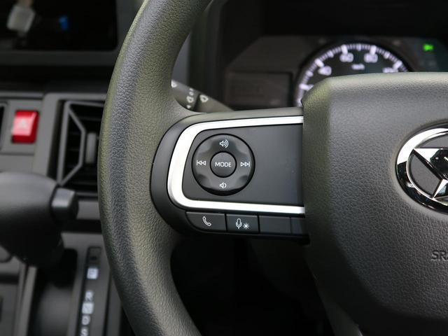 X 届出済未使用車 衝突軽減装置 ガラスルーフ LED ソナー オートライト AHB オートエアコン(8枚目)