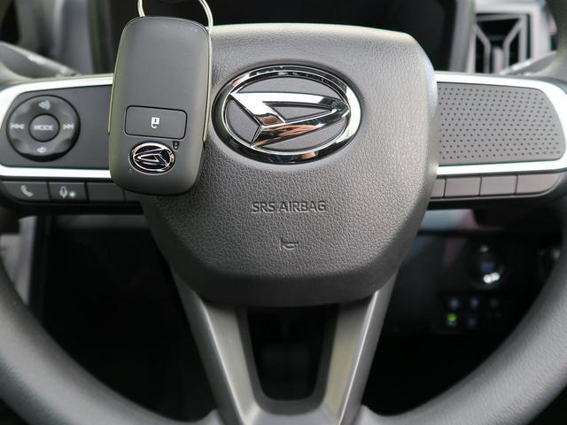 X 届出済未使用車 衝突軽減装置 ガラスルーフ LED ソナー オートライト AHB オートエアコン(9枚目)