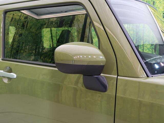 X 届出済未使用車 衝突軽減装置 ガラスルーフ LED ソナー オートライト AHB オートエアコン(23枚目)