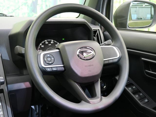 X 届出済未使用車 衝突軽減装置 ガラスルーフ LED ソナー オートライト AHB オートエアコン(34枚目)