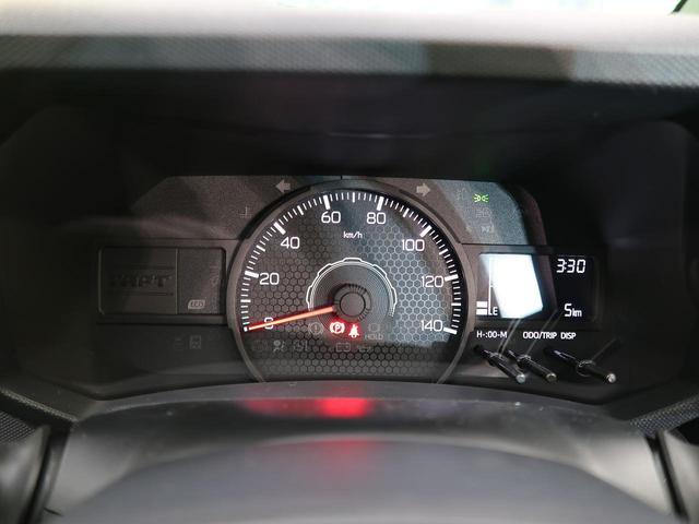 X 届出済未使用車 衝突軽減装置 ガラスルーフ LED ソナー オートライト AHB オートエアコン(37枚目)