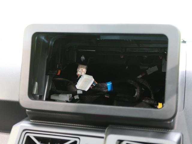 X 届出済未使用車 衝突軽減装置 ガラスルーフ LED ソナー オートライト AHB オートエアコン(40枚目)