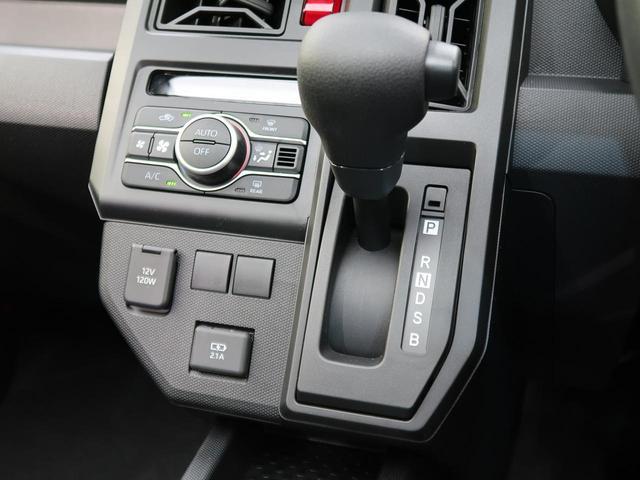 X 届出済未使用車 衝突軽減装置 ガラスルーフ LED ソナー オートライト AHB オートエアコン(41枚目)