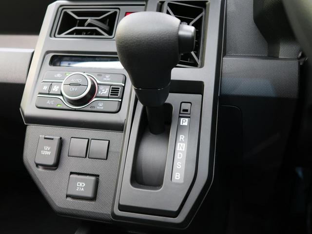 X 届出済未使用車 衝突軽減装置 ガラスルーフ LED ソナー オートライト AHB オートエアコン(42枚目)