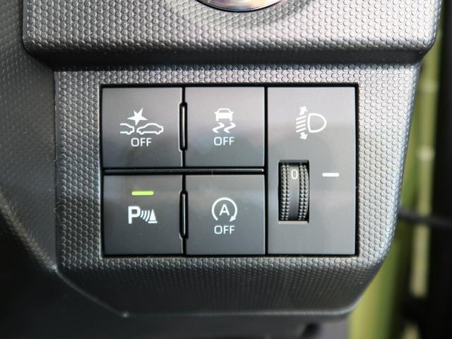 X 届出済未使用車 衝突軽減装置 ガラスルーフ LED ソナー オートライト AHB オートエアコン(45枚目)