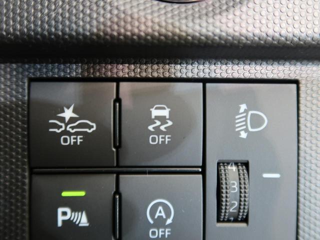 X 届出済未使用車 衝突軽減装置 ガラスルーフ LED ソナー オートライト AHB オートエアコン(47枚目)