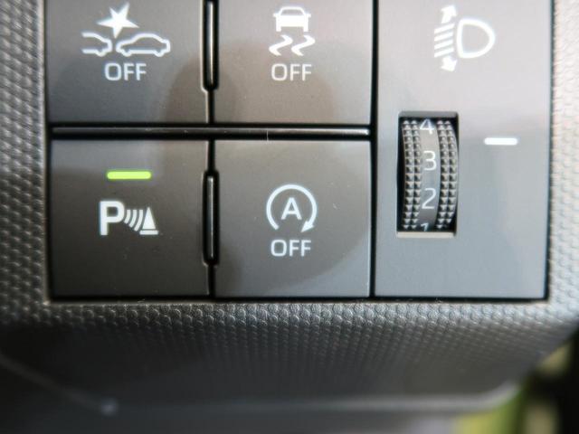X 届出済未使用車 衝突軽減装置 ガラスルーフ LED ソナー オートライト AHB オートエアコン(48枚目)