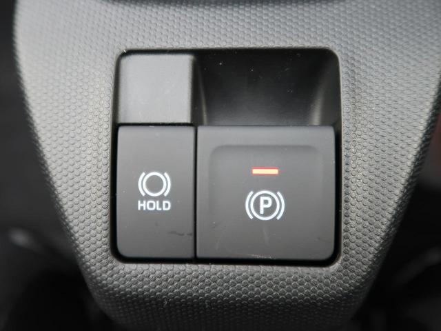 X 届出済未使用車 衝突軽減装置 ガラスルーフ LED ソナー オートライト AHB オートエアコン(50枚目)