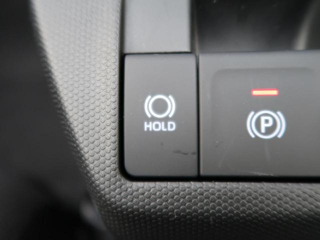 X 届出済未使用車 衝突軽減装置 ガラスルーフ LED ソナー オートライト AHB オートエアコン(51枚目)