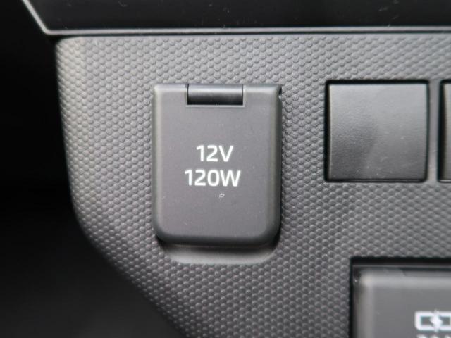 X 届出済未使用車 衝突軽減装置 ガラスルーフ LED ソナー オートライト AHB オートエアコン(54枚目)