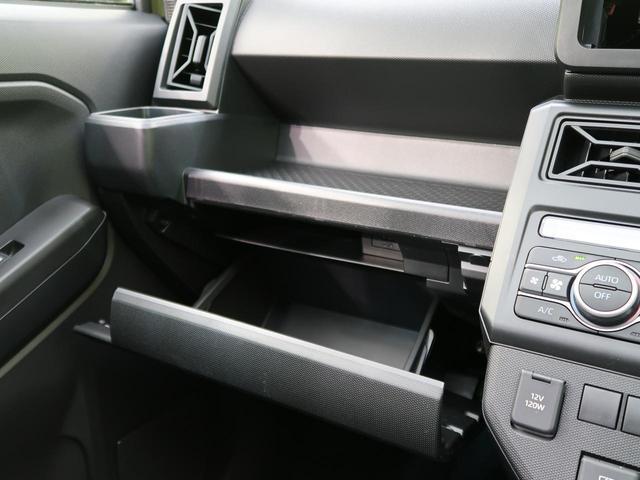 X 届出済未使用車 衝突軽減装置 ガラスルーフ LED ソナー オートライト AHB オートエアコン(57枚目)