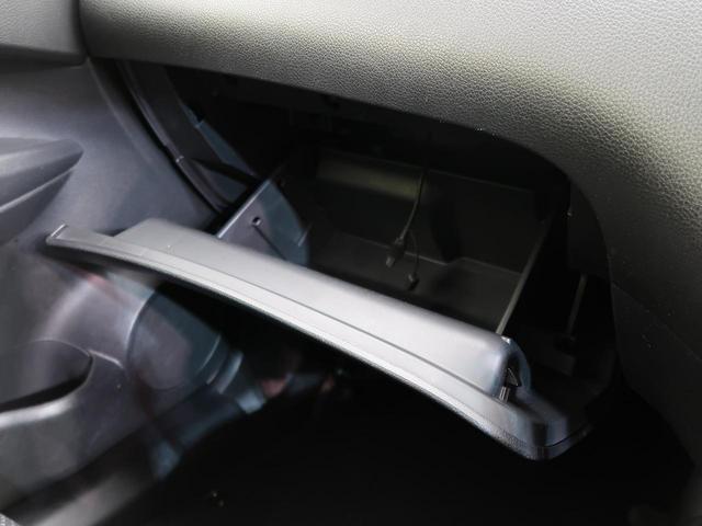 20X エマージェンシーブレーキパッケージ 自社買取車両 純正フルセグ 禁煙車 シートヒーター オートライト LED ETC 衝突軽減 盗難防止(55枚目)