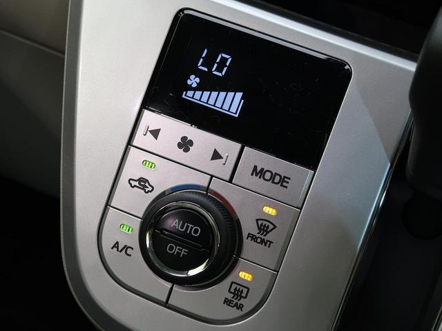 スタイルG VS SAIII 届出済未使用車 衝突軽減 LED 全周囲カメラ シートヒーター 盗難防止 バニティミラー 純正AW(4枚目)