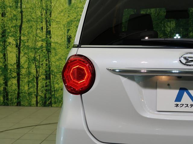 スタイルG VS SAIII 届出済未使用車 衝突軽減 LED 全周囲カメラ シートヒーター 盗難防止 バニティミラー 純正AW(29枚目)