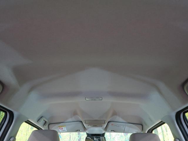 スタイルG VS SAIII 届出済未使用車 衝突軽減 LED 全周囲カメラ シートヒーター 盗難防止 バニティミラー 純正AW(34枚目)