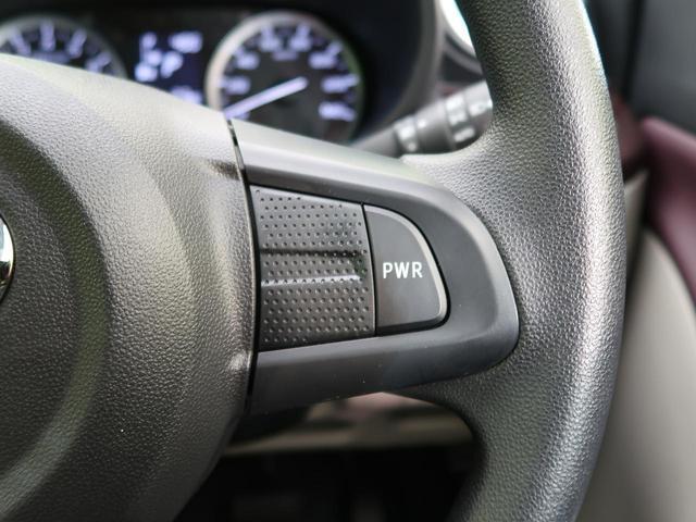 スタイルG VS SAIII 届出済未使用車 衝突軽減 LED 全周囲カメラ シートヒーター 盗難防止 バニティミラー 純正AW(44枚目)