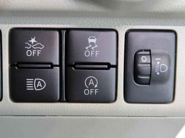 スタイルG VS SAIII 届出済未使用車 衝突軽減 LED 全周囲カメラ シートヒーター 盗難防止 バニティミラー 純正AW(46枚目)