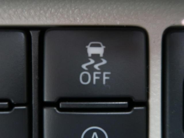 スタイルG VS SAIII 届出済未使用車 衝突軽減 LED 全周囲カメラ シートヒーター 盗難防止 バニティミラー 純正AW(50枚目)