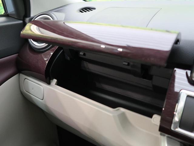スタイルG VS SAIII 届出済未使用車 衝突軽減 LED 全周囲カメラ シートヒーター 盗難防止 バニティミラー 純正AW(53枚目)