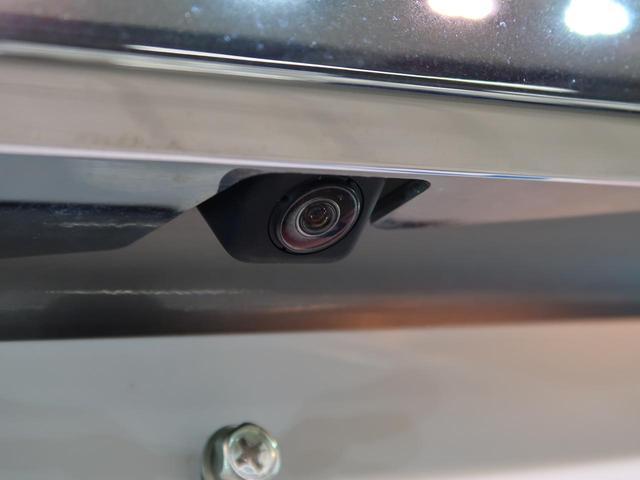 ハイウェイスター X Gパッケージ 純正フルセグ 全周囲カメラ 両側電動 衝突軽減装置 禁煙 HID ETC オートエアコン 盗難防止(32枚目)