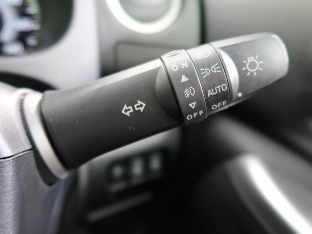 ハイウェイスター X Gパッケージ 純正フルセグ 全周囲カメラ 両側電動 衝突軽減装置 禁煙 HID ETC オートエアコン 盗難防止(45枚目)