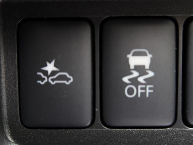 ハイウェイスター X Gパッケージ 純正フルセグ 全周囲カメラ 両側電動 衝突軽減装置 禁煙 HID ETC オートエアコン 盗難防止(50枚目)