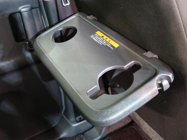 ハイウェイスター X Gパッケージ 純正フルセグ 全周囲カメラ 両側電動 衝突軽減装置 禁煙 HID ETC オートエアコン 盗難防止(62枚目)