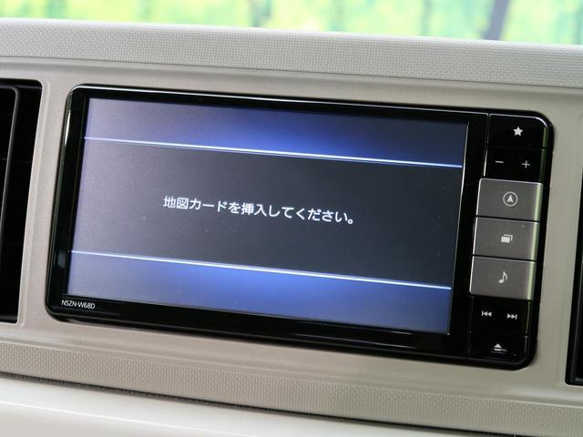 G SAIII 純正フルセグ 全方位カメラ 衝突軽減 シートヒーター ドラレコ LED ソナー オートエアコン(4枚目)