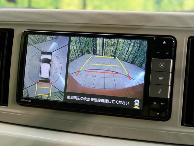 G SAIII 純正フルセグ 全方位カメラ 衝突軽減 シートヒーター ドラレコ LED ソナー オートエアコン(5枚目)
