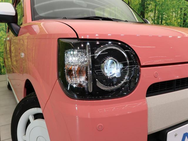 G SAIII 純正フルセグ 全方位カメラ 衝突軽減 シートヒーター ドラレコ LED ソナー オートエアコン(24枚目)
