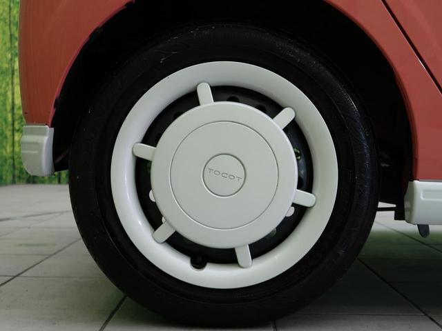 G SAIII 純正フルセグ 全方位カメラ 衝突軽減 シートヒーター ドラレコ LED ソナー オートエアコン(25枚目)