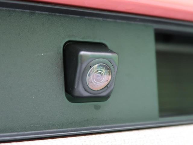 G SAIII 純正フルセグ 全方位カメラ 衝突軽減 シートヒーター ドラレコ LED ソナー オートエアコン(26枚目)