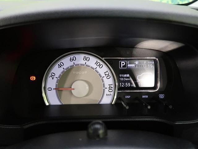 G SAIII 純正フルセグ 全方位カメラ 衝突軽減 シートヒーター ドラレコ LED ソナー オートエアコン(39枚目)