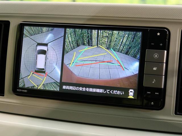 G SAIII 純正フルセグ 全方位カメラ 衝突軽減 シートヒーター ドラレコ LED ソナー オートエアコン(44枚目)