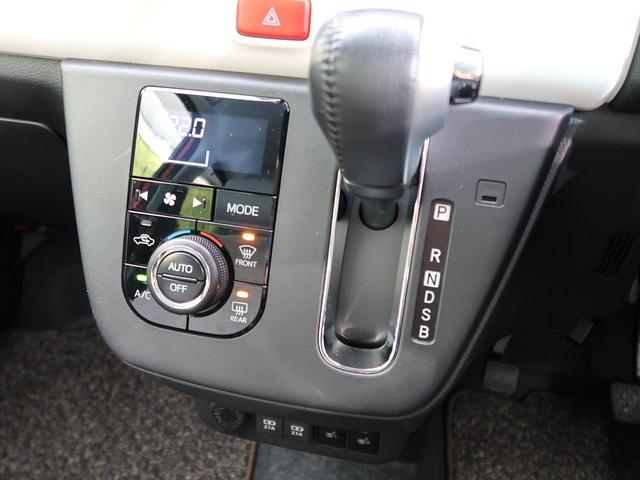 G SAIII 純正フルセグ 全方位カメラ 衝突軽減 シートヒーター ドラレコ LED ソナー オートエアコン(45枚目)