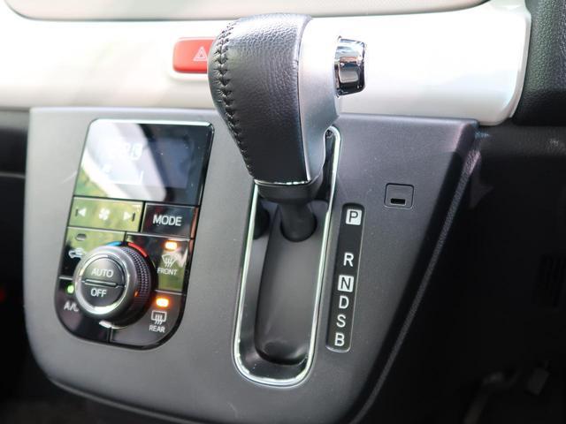 G SAIII 純正フルセグ 全方位カメラ 衝突軽減 シートヒーター ドラレコ LED ソナー オートエアコン(46枚目)