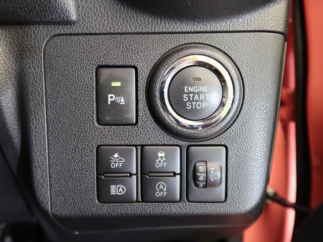 G SAIII 純正フルセグ 全方位カメラ 衝突軽減 シートヒーター ドラレコ LED ソナー オートエアコン(47枚目)