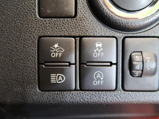 G SAIII 純正フルセグ 全方位カメラ 衝突軽減 シートヒーター ドラレコ LED ソナー オートエアコン(50枚目)